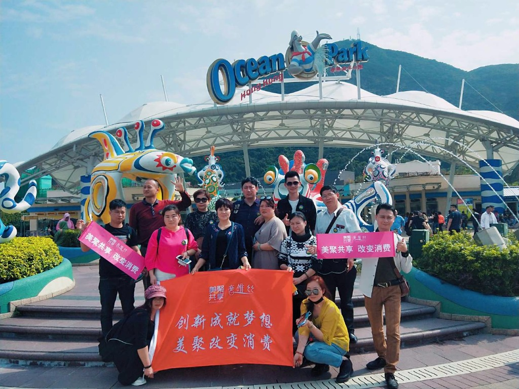 【香港第三站~海洋公园】一群有趣的人,在一起玩就很有趣😘