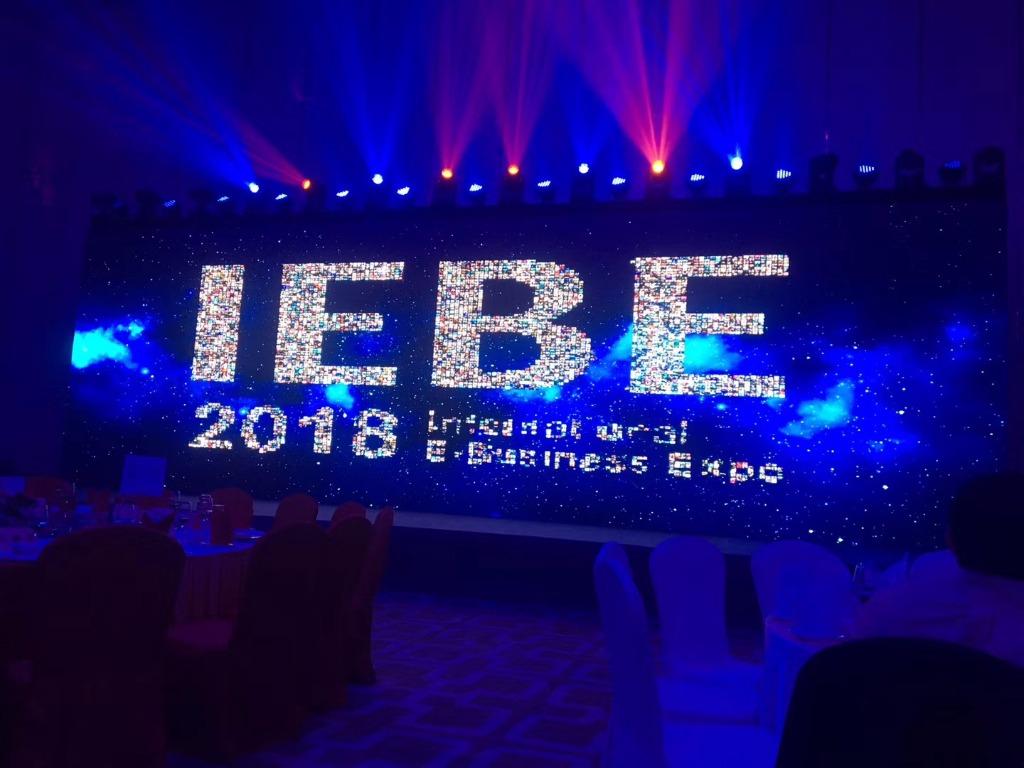祝贺广州微聚宝再获IEBE国际电商大奖:值得信赖的电商服务机构殊荣[鼓掌][鼓掌][鼓掌]