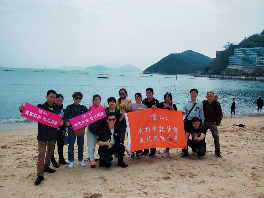 【香港第二站~紫荆花~浅水湾】故事,正因为【相遇】而美好❤ 😘
