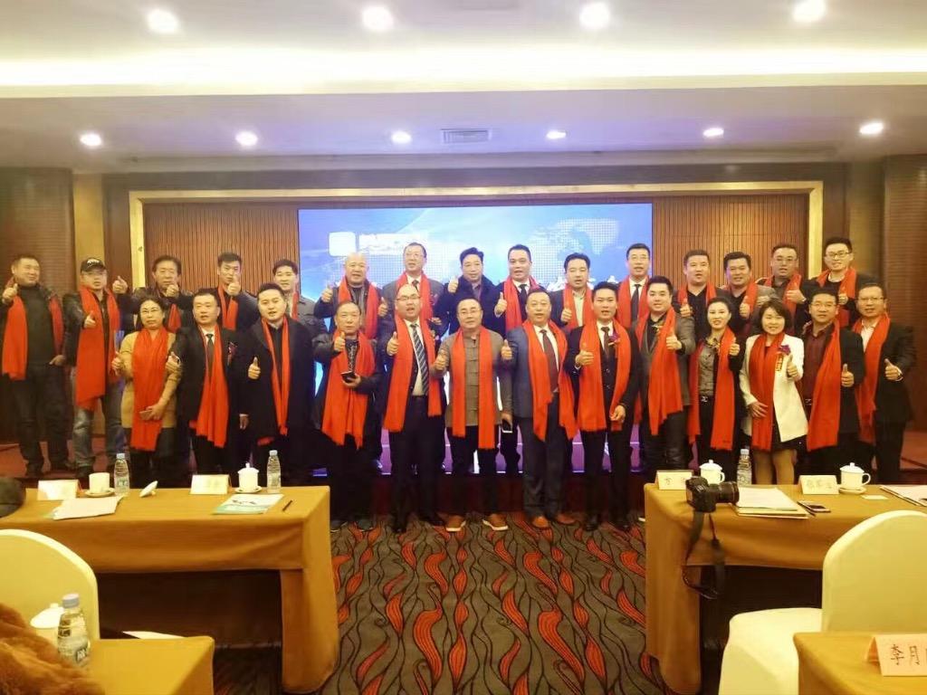 🎉🎉热烈祝贺美聚天下(北京)公司正式上线运营!👏👏